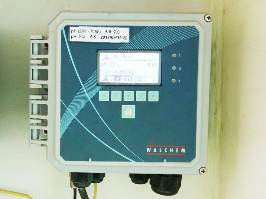 污水处理车间(自动化设备)